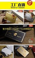 PVC卡类制作