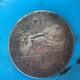 英国站壹圆银币1911