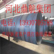 聚氨酯防腐钢管3pe防腐保温钢管尽在河北鼎航管道