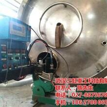 等离子焊接武汉三虹重工科技有限公司波纹管等离子焊接