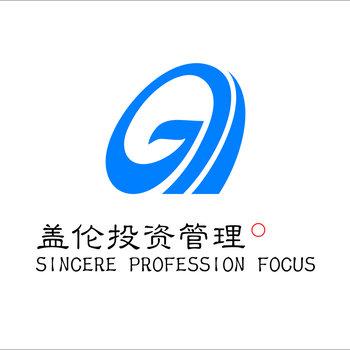 杭州盖伦投资管理有限公司
