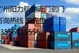 集装箱运输业务-门到门运输集装箱运输业务-胶州到湖北黄石物流专线运费需要多少钱