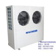 超低温热水器在线咨询新市区超低温热泵空气源超低温热泵图片