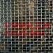 不锈钢轧花网价格低廉质量第一