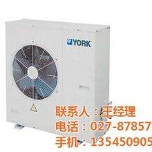 约克空调的价格,江夏约克空调,子速机电