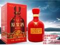 白酒_楚微楚君梦酒业_白酒市场招商图片