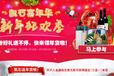 上海凯石凯石外汇诚招代理行业领先