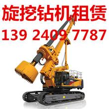 惠州出租旋挖钻机公司-旋挖钻包月租金-惠州旋挖灌注桩施工公司图片