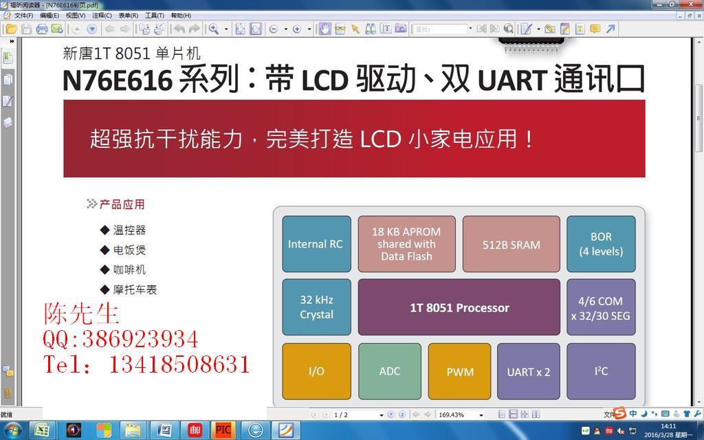 广州迪圣通信设备有限公司