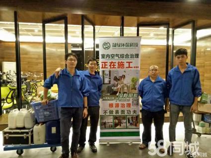 广州晟绿环保科技有限公司