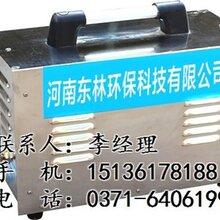 蒸汽洗车机厂家蒸汽洗车机河南东林环保