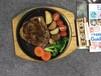 西餐技术培训欢迎实地考察来电咨询顶正小吃培训