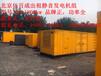 廊坊出租發電機(霸州發電機出租,型號齊全,價格公道)歡迎致電