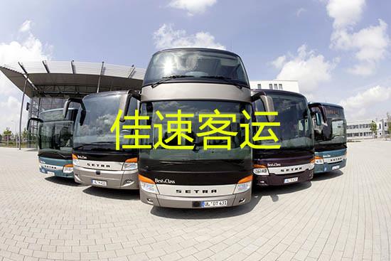 长途大巴车