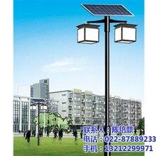 知名厂家恒利达图太阳能庭院灯标配咸阳太阳能庭院灯图片