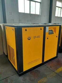 河北省吴桥压缩机公司销售部螺杆空压机喷砂机
