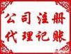 香港公司注册-深圳德诚达企业一站式服务