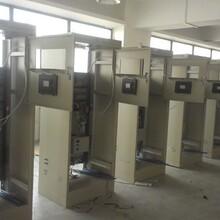 青海省鐵合金煙氣在線監測系統圖片