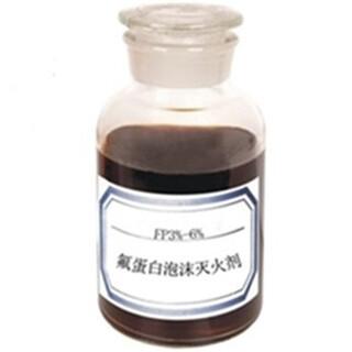 晋城抗溶性成膜氟蛋白泡沫灭火剂图片