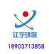 河南尿素生產設備廠家_z鄭州尿素生產設備廠家