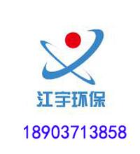 鄭州河南車用尿素設備價格,車用尿素設備廠家江宇環保圖片