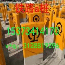 """川南城际铁路地界桩生产厂家""""3000套ab桩现货""""铁路百米标埋设规范"""