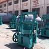 全自动蜂窝煤机价格,海西州蜂窝煤机,宏扬机械煤球机