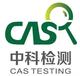 橡胶制品检测、橡胶成分分析、天然合成橡胶检测、中科检测