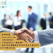旅游加盟,爱旅纷途旅游网招商加盟,旅游加盟条件