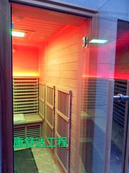 苏州远红外光波浴房家用光波房价格康舒达汗蒸房厂家