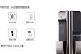 深圳智能锁品牌有哪些思格微信智能锁方案信誉保证