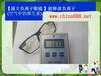 负离子眼镜能治疗近视