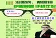 康立康医视负离子眼镜加盟需要多少钱