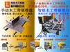 荆州高级大型木工跑车带锯50公分圆木推台锯