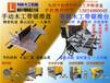 武汉小型木工台锯220v大口径自动圆木推台锯