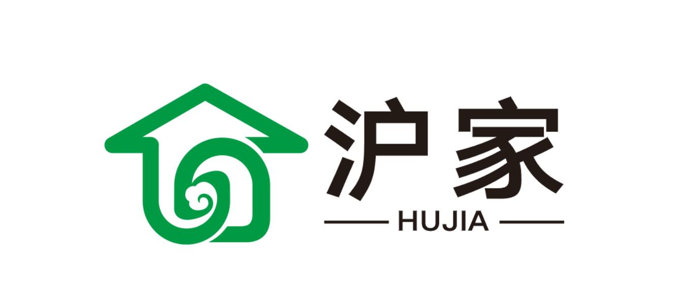 沪家(上海)智能家居有限公司