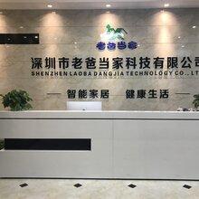 深圳共享空氣凈化器