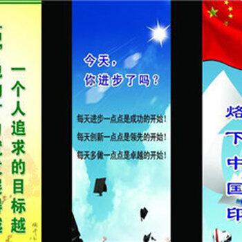 云南广告招牌,江西广告牌设计,公园标语牌厂家,广告招牌制作公司.