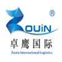 上海饼干进口代理公司专业
