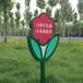 南阳新乡洛阳周口户外花草牌警示牌提示牌