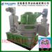 能源燃料木屑颗粒机木粉木屑颗粒机厂家