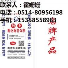 青魚飼料價格,西藏青魚飼料,宏大飼料在線咨詢圖片