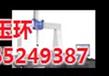 中海航檢測在線咨詢,材料檢測,青島市材料檢測網