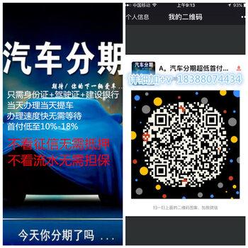 福建喜相逢汽车服务股份有限公司云南分公司