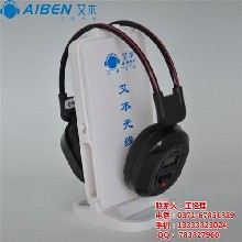 英语听力专用耳机哪个牌子好英语听力专用耳机艾本耳机