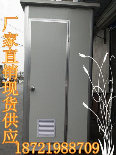 葡京8234.com