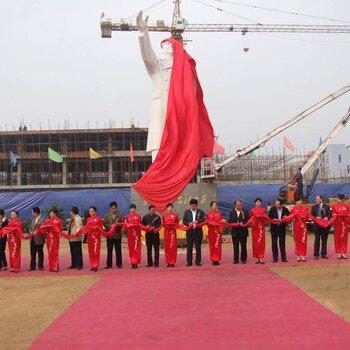 新乐市润鑫雕塑艺术品销售中心