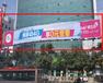 临汾市平阳广场邮政储蓄营业厅楼顶