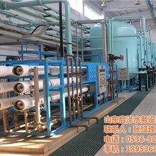 反渗透膜过滤系统直销,济南反渗透膜过滤系统,启泽水务