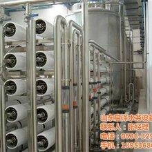 启泽水务_临沂反渗透膜过滤系统_反渗透膜过滤系统厂家